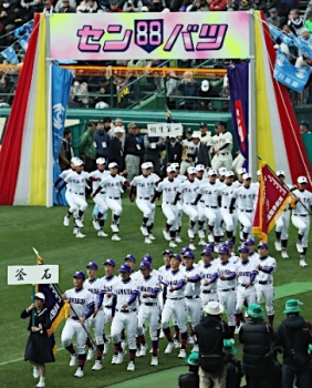 絵日記3・20選抜3