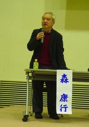 森監督pg