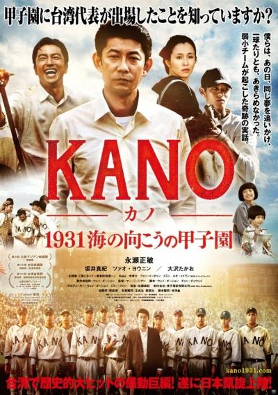 kano111-723x1024.jpg