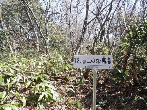 日野山16