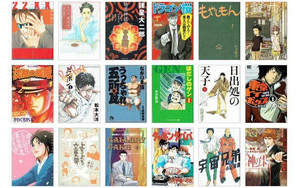 manga100sen.jpg