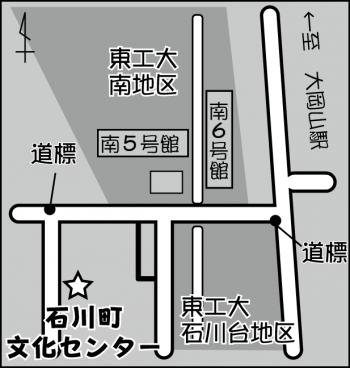 石川町文化センター