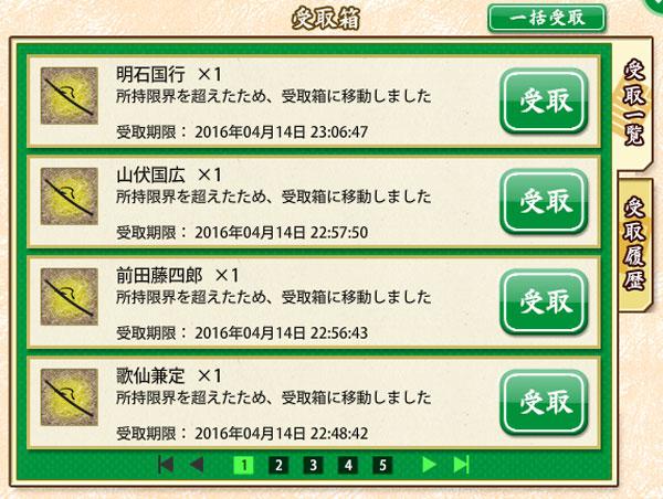 TouLoveCap_20160315-231623.jpg
