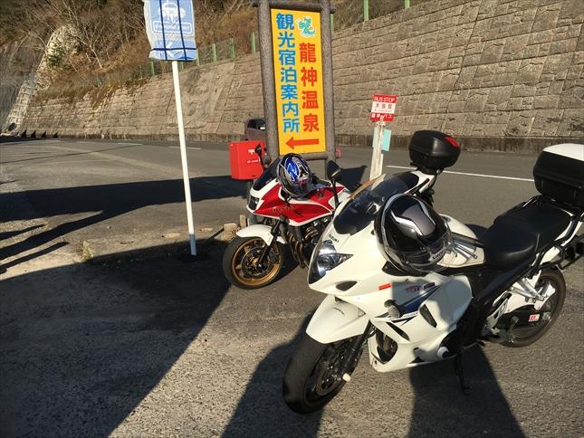 2016032608.jpg