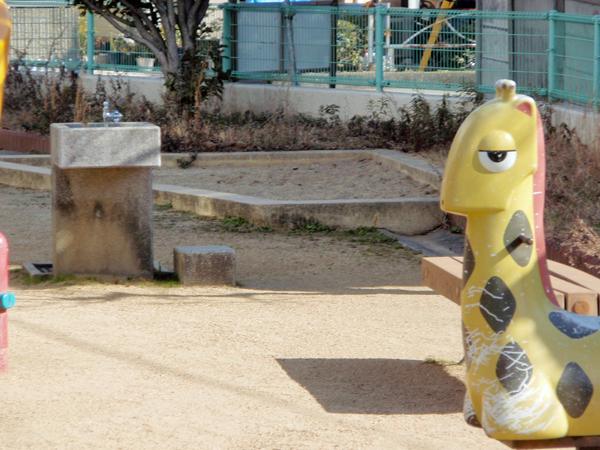 豊南町南公園 (9)