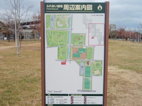 ふれあい緑地 芝生公園③ (2)