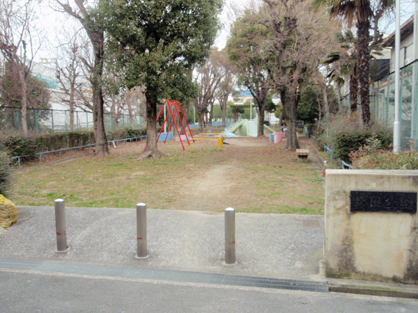 原田公園 (2)