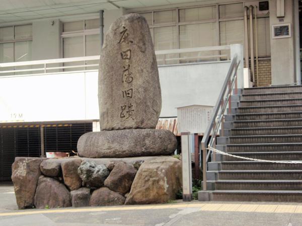 麻田藩陣屋跡 (1)