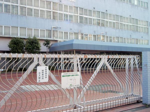 大阪音楽大学 博物館 (2)