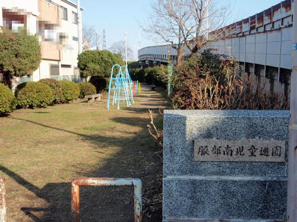 服部南児童遊園 (1)