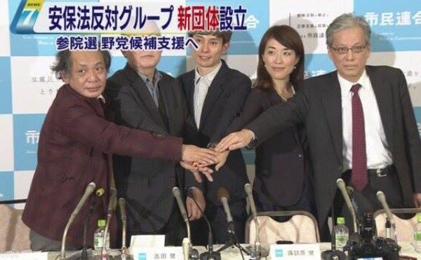 NHK 市民連合