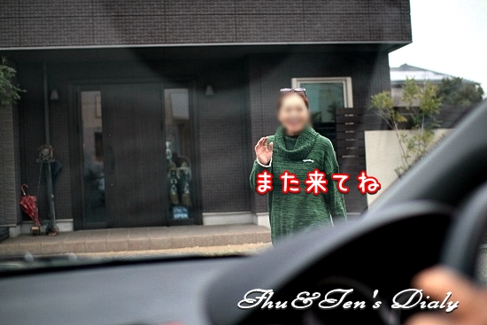 009IMG_7249.jpg