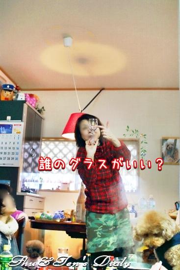 011IMG_7320.jpg