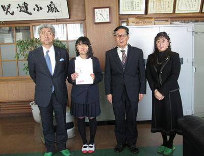 県連表彰状授与式