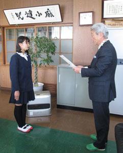 県連表彰状授与式2