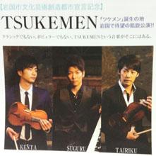 TUKEMEN concert !