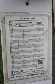 160319_bus_12.jpg