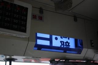 160319_bus_13.jpg