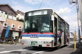 160319_bus_18.jpg
