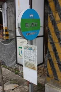 160319_bus_1.jpg