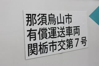 160319_bus_6.jpg