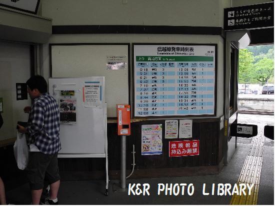5月4日横川帰路3