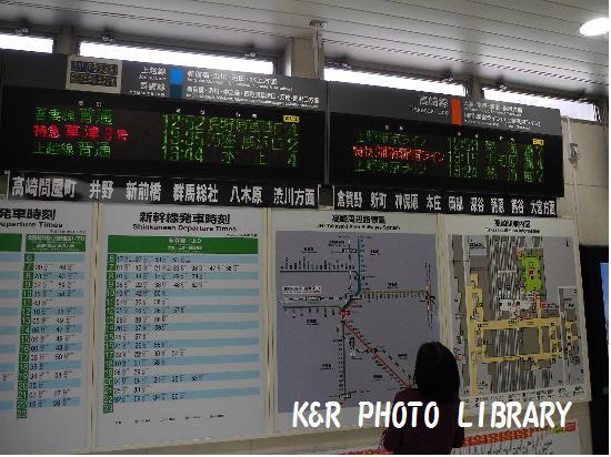 5月4日横川帰路7