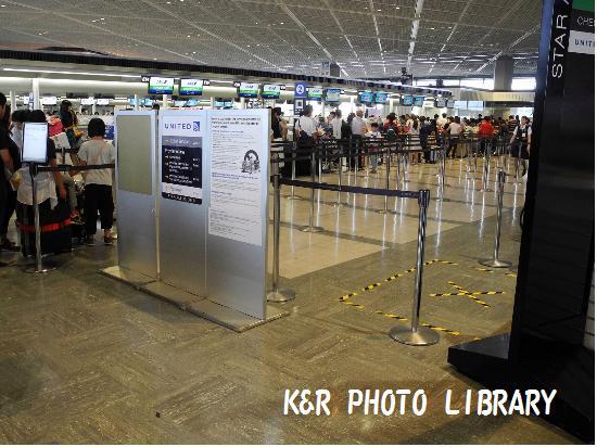 7月16日成田空港チェックインカウンター2