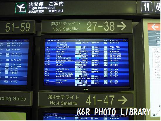 2015年7月16日成田空港フライトインフォメーション