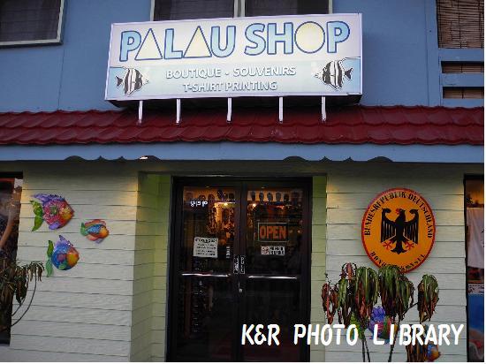 2015年7月19日PALAUSHOP1
