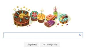 Googleロゴマーク誕生日バージョン