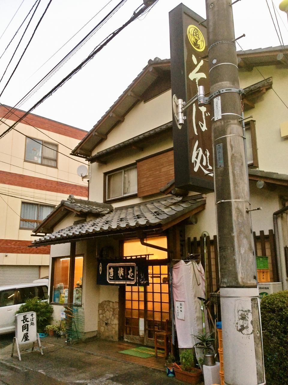長岡屋(店舗外観)