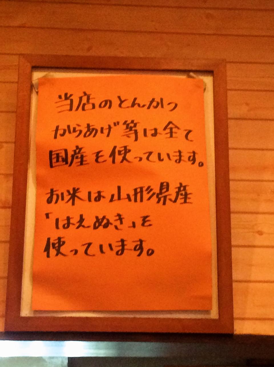 カレーやさんLITTLE SHOP(メニュー)