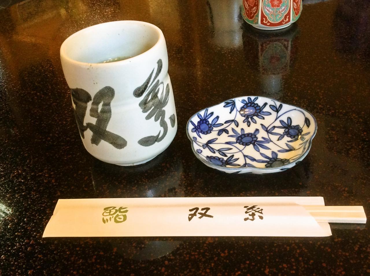 双葉寿司(店内)