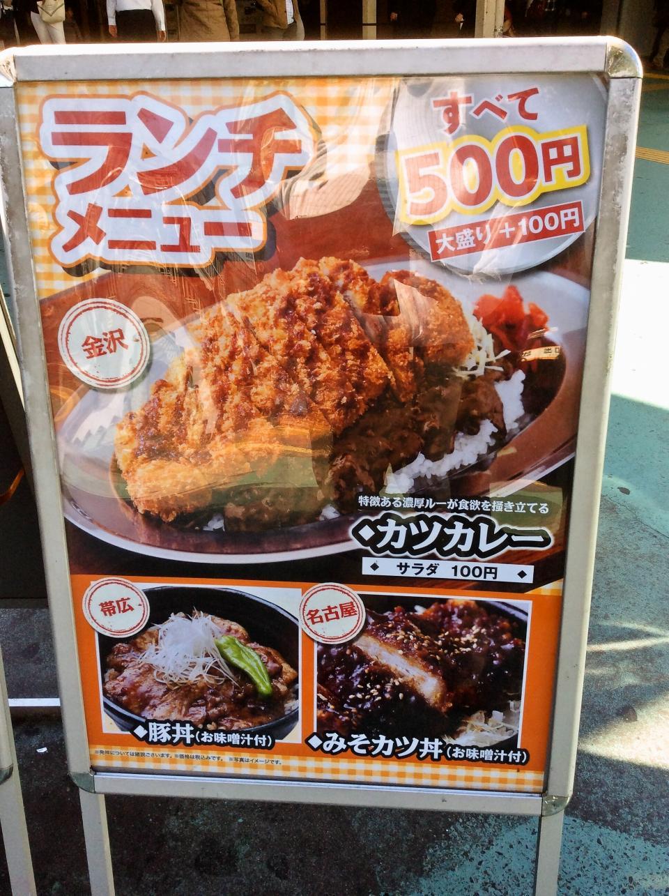 ハイボール横丁五反田店(料理)