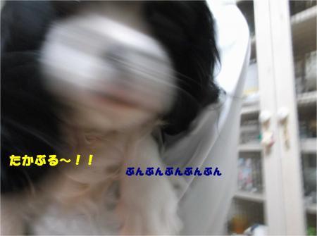 02_convert_20160308190833.jpg
