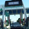ETCを通る仮ナンバー車