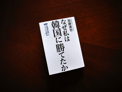 20160203_01