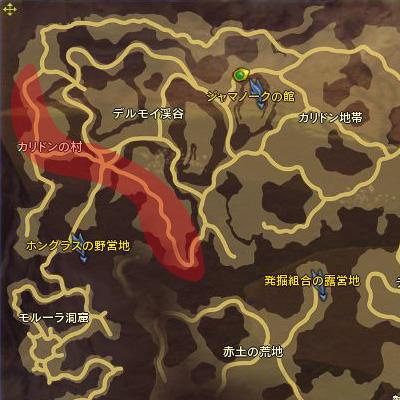 カリドン地図