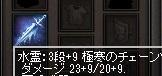 20160311_00.jpg