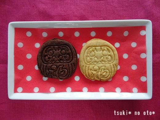 だるまクッキー