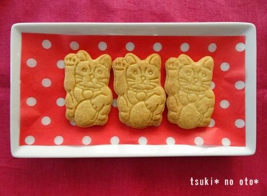 招き猫クッキー