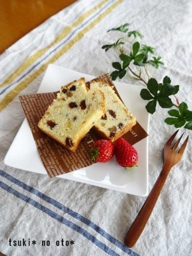 ラムレーズンとくるみのパウンドケーキ2