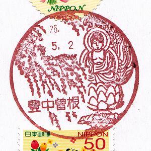 26.5.2豊中曽根