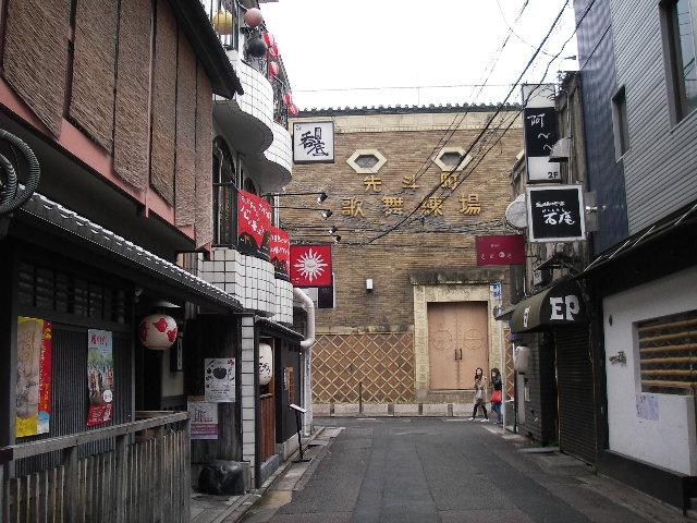 先斗町歌舞練場201602