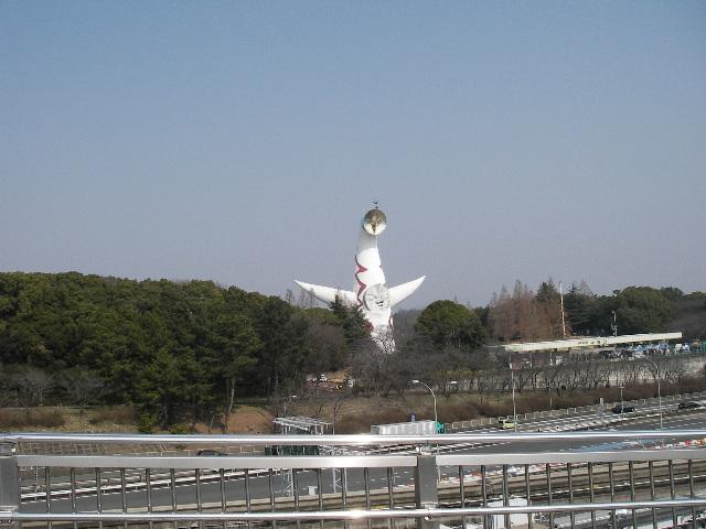 太陽の塔遠景20102