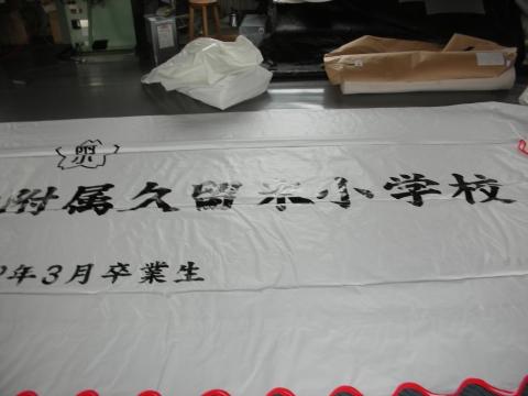 20100801 069