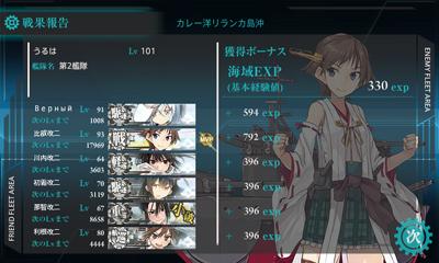 11gou-e4kouryaku2.jpg