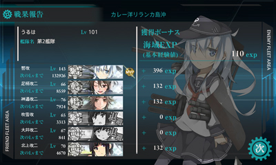11gousakusenn-e2kouryaku2.jpg