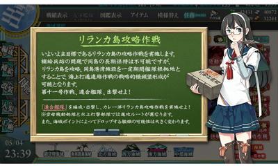 rirannkatoukouryaku.jpg